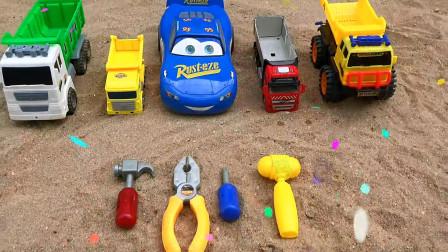 汽车工程车修理并组装跑车玩具,儿童益智,婴幼儿宝宝玩具过家家游戏视频M109