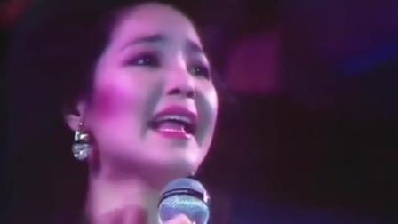 邓丽君经典演唱会《何日君回来》,女神一张口,就沦陷了