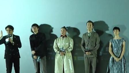 吴京来到《南方车站的聚会》首映现场,无论主演群演都将每个角色认真演绎 《南方车站的聚会》首映礼见面会 20191201