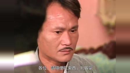 林正英经典:英叔只想摸一下新娘的手,美女却不敢让他碰,有问题