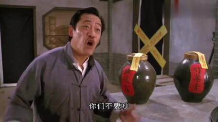 灵幻先生:酒坛中满是咆哮声!明叔情急之下放入油锅,油锅却没开
