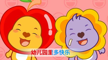 亲宝儿歌:笑一个吧 小朋友们要每天开开心心 高兴你就笑一个吧