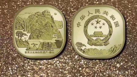 我国发行圆角方形硬币,面额5元,长这样!该如何兑换?