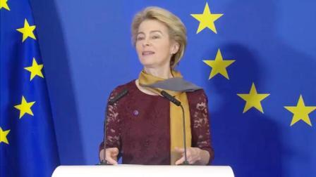 欧盟委员会首位女主席正式上任