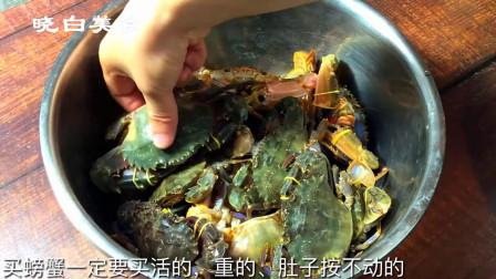 12只螃蟹,一碗醋姜汁,满肚蟹黄和肉,这顿饭吃得太过瘾