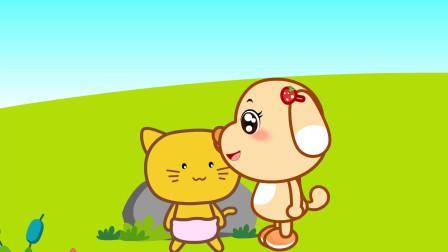 亲宝儿歌:小花猫莫骄傲 小朋友们不能学习小花猫哦 要谦逊有礼 不能骄傲