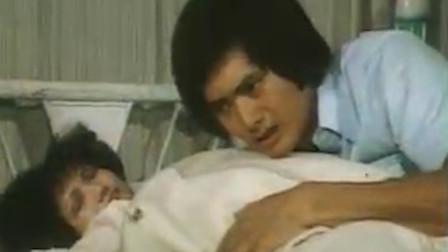 童年阴影系列,40年前的香港惊悚片,再看依旧经典!