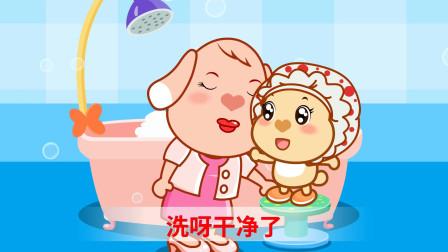 亲宝儿歌:洗澡澡 每天洗澡澡 做一个干净的乖宝宝