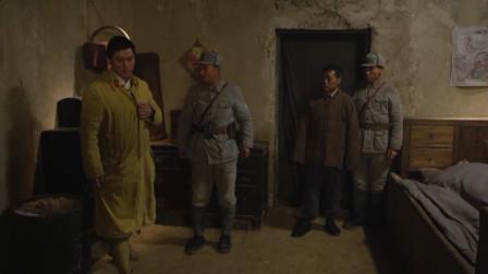 东风破:大伙躲过了追捕,日军军官气愤不已,兄弟告诉营长实情