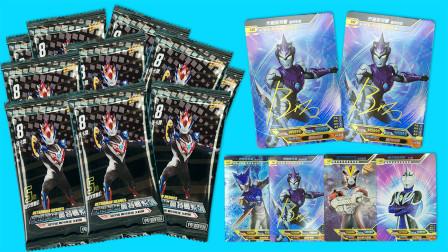 奥特英雄X档案3:运气爆表!10个传奇卡包拆出2张签名卡!