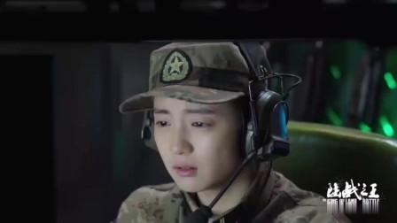 《陆战之王》为保护国家机密,杨俊宇泪流满面,张能量于大雷奋不顾身!