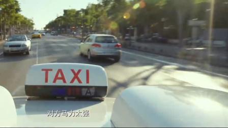 的士速递5:出租车狂飙黄色法拉利,竟然......