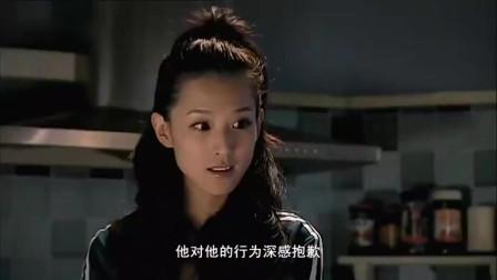 爱情公寓: 吕子乔点歌求美嘉原谅,电台不播,不料下一位点歌亮点了!