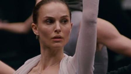 黑天鹅:舞者们正在训练,谁知老师说话期间,就选好了要训练的人