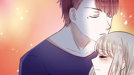 恋爱生死簿:不调皮的话以后就不打你了,蔺子墨这个晚安吻好甜!