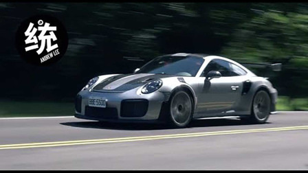 911车系最凶悍的涡轮蛙王,保时捷911 GT2 RS