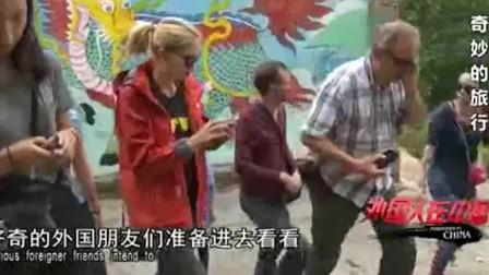老外在中国:马尔康卓克基土司官寨:独特的建筑风格,还有能歌善舞豪放的村民!