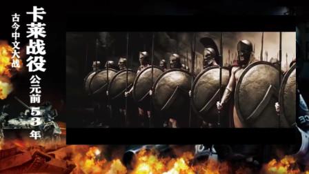 罗马和安息帝国进行的一场侵略防御战