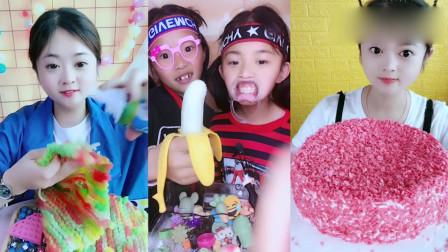 小姐姐直播吃彩色围巾糖、香蕉、爆浆蛋糕,你们小时候吃过吗?