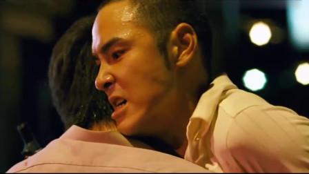 艋舺:小弟和兄弟反目了,没想到兄弟张开手拥抱,接着却痛下