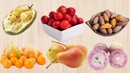 认识金星果等6种罕见水果,乐宝识果蔬