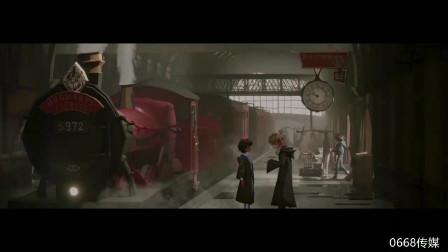 动画版《哈利波特:魔法觉醒》入学预告视频发布