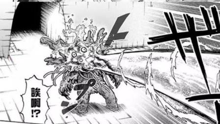 一拳超人164话,天然水不是天然呆,巧妙化解童帝的冷冻攻击