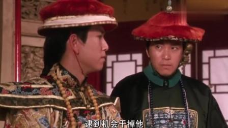 """鹿鼎记2粤语:星爷""""咦,真係你个乸型,够胆踩入我地头,喐佢"""""""