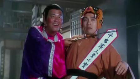 """鹿鼎记2粤语:只眼神咁无良嘅,你想点啊?多隆""""唔系咁睇我係嘛"""
