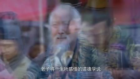 老子传奇大结局:老子西出函谷关,消失在紫气中,众人出关恭送
