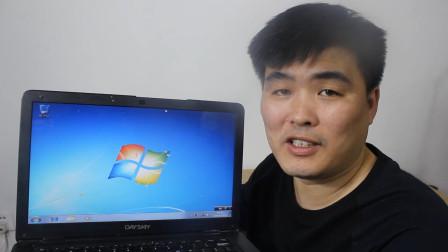 太详细!win7纯净原版系统安装教程, U盘PE一键安装, 小白也能学会