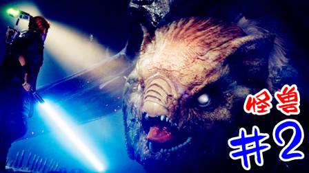 【XY小源】星球大战 绝地陨落的武士团 第2期 怪兽