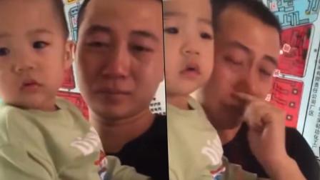 2岁宝宝冷静打疫苗,父亲却在一旁哭成泪人,网友:是亲爸没错!