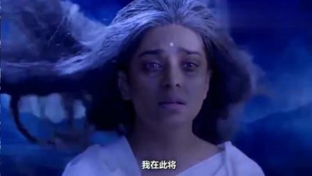 众神之神:帕尔瓦蒂将自己所有的美好回忆和吉祥献祭,世界陷入黑暗