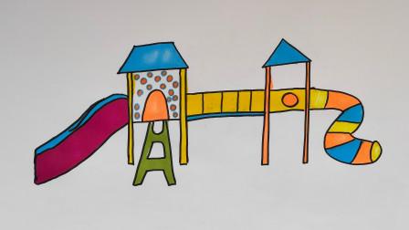 儿童简笔画教程,小朋友喜欢的滑梯!
