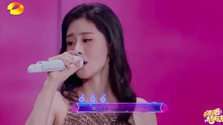张碧晨现场翻唱陈奕迅经典《红玫瑰》征服全场,网友:好好听