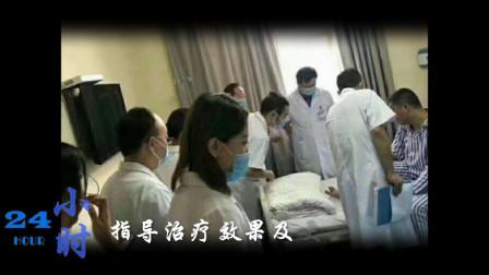 救死扶伤是医生的工作,一个医生一天都要做些什么?