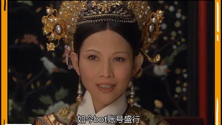 【竖版】淮秀帮:八大沙雕关键词!(四)