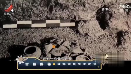 南越王墓3:大墓发现殉人铜镜和最彩绘石板,直指墓主为赵佗