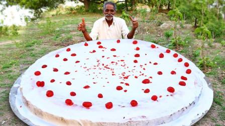 印度老爷爷自制乡村版红丝绒蛋糕,好吃又好看,结局太暖心了!