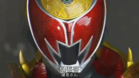 假面骑士:升华模式ixa与魔皇kiva决战!觉醒吧kiva