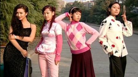 还记得这首《粉红女郎》的主题曲吗,旋律太欢快了,万人迷好美