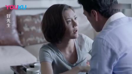 好先生:关晓彤临场发挥表演,这段可真是非常的棒,不亏是专业的演员