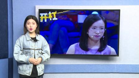 """哈佛才女詹青云惊艳全网:最好的教育,真的在""""拼爹娘""""!"""
