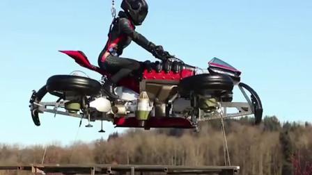 战斗民族发明飞行摩托,搭载1300匹发动机,再也不用担心堵车了
