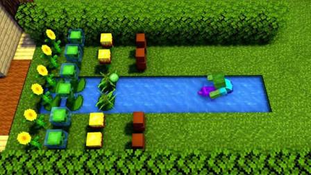 我的世界动画-怪物学院-植物战丧尸-Snake Rhythm