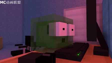 我的世界动画-怪物学院 vs scp173-HappyWorm Animations
