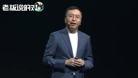 荣耀发布第一款5G手机!赵明:比肩iPhone11,首次引入AG磨砂工艺