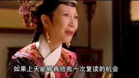 填志愿那些事儿,华妃皇后被难哭了