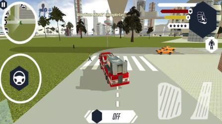 走走云游戏解说:变形机器人英雄,消防车机器人逐点竞速,高架桥跑一圈就升级了